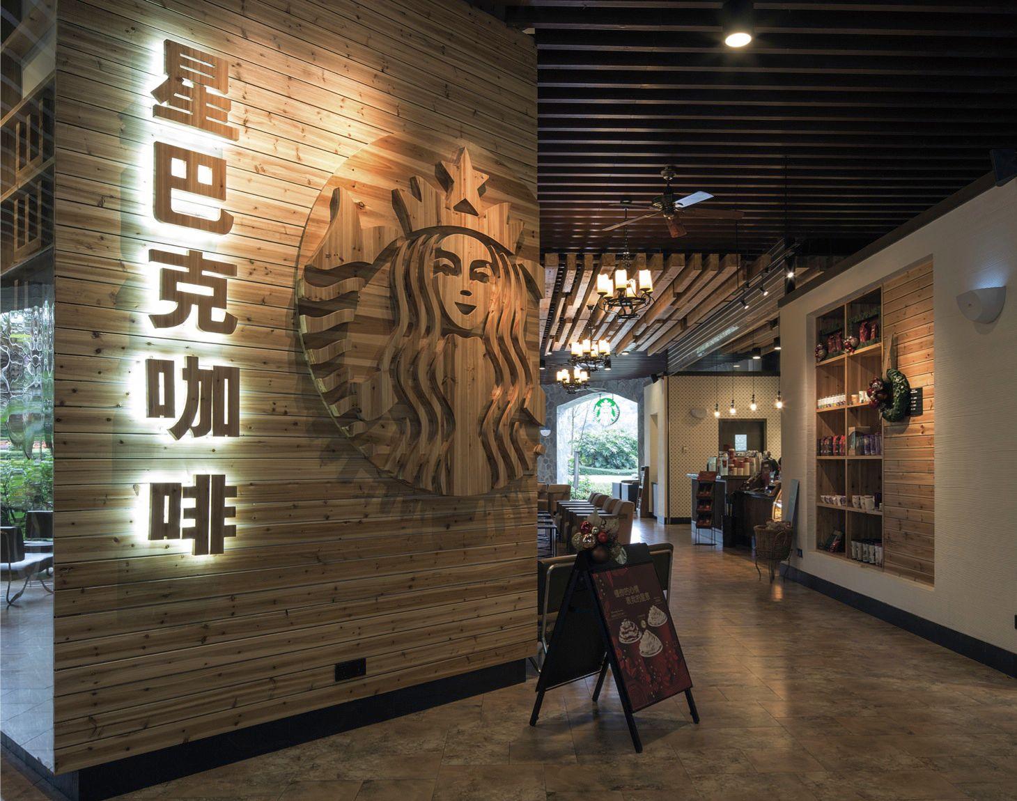 Starbuck, CIP
